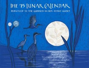 2015 lunar calendar coover