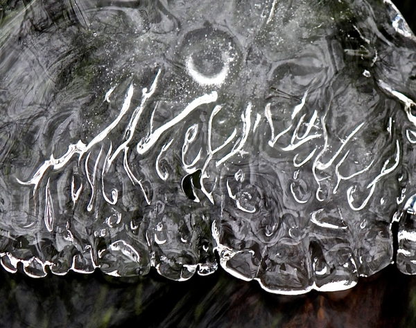 crescent ice caligraphy .jpg
